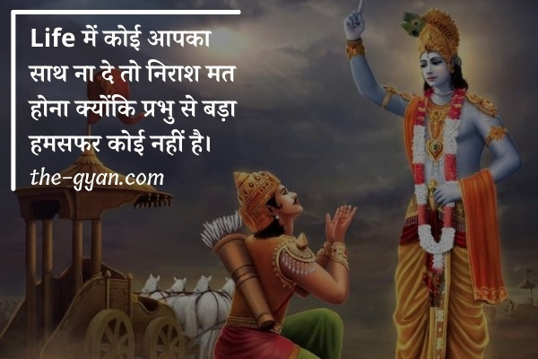 best life quotes in hindi - achhe vichar